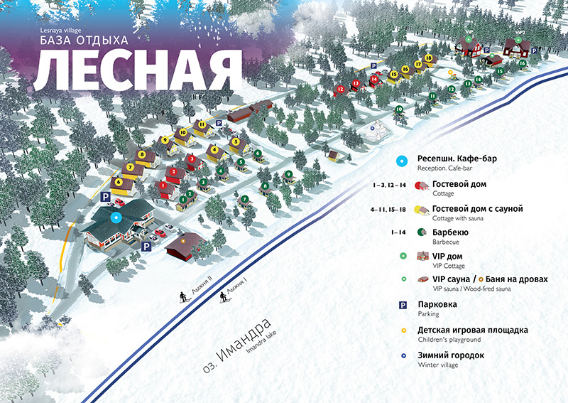 lesnaya winter